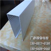 供应铝方通吊顶、U型铝方通、槽型铝方通