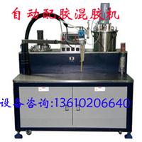 环氧树脂灌封胶机