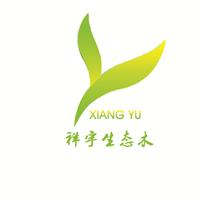 山东祥宇生态木业有限公司