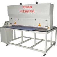 中空板焊接机中空板搭接机中空板封边机