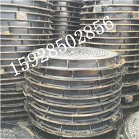 供应700圆球墨铸铁井盖铸铁排水沟盖板