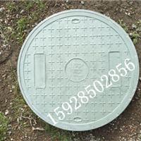 供应700圆井盖复合井盖树脂井盖雨污水圆井