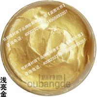 浙江陶瓷泥工厂优邦建材欧邦德价格批发代理