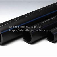 供应PE给水管各种规格各种型号