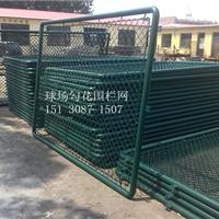 学校球场围栏网生产厂家