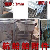 供应不锈钢滤筒-海水滤器不锈钢滤筒IMPA
