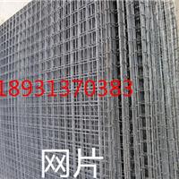 周口6mm带肋钢筋网片|郑州钢筋网一诺焊网厂