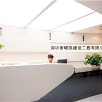 深圳市城凯建设工程有限公司