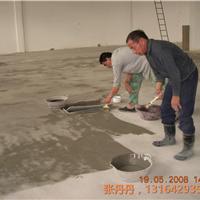 浅析水泥地面起砂的成因/起砂处理方案