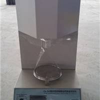 供应Ca―5型水泥游离氧化钙快速测定仪厂家