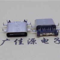 新品推出USB母座 3.1Type-C型口正反插接口