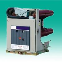供应VZF(R)-12熔断器组合电器