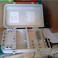 供应24芯分纤箱(塑料)