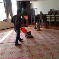 广州海珠区地毯清洗公司
