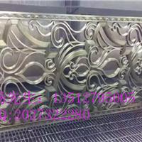 供应立体雕花铝板古铜雕刻屏风