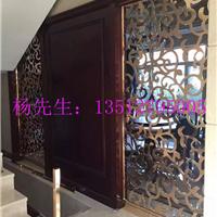 供应酒店玫瑰金镂空铝板雕花屏风定做价格