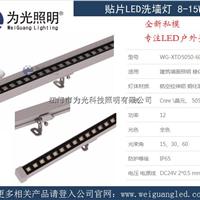 带挡光板5050贴片LED小功率洗墙灯