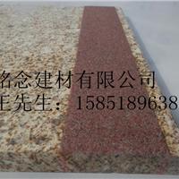 杭州斜坡各种金刚砂防滑条/防滑条做法