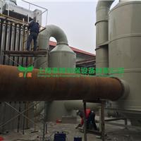 江苏烟气处理江苏橡胶烟气废气处理设备