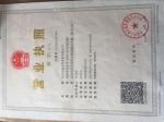 北京京南五环木材有限公司