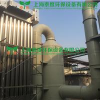 定型机废气处理定型机废气处理设备