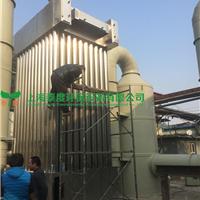 江苏烟气处理江苏造纸纸业烟气废气处理设备