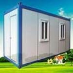 兰州新区顺发住人集装箱活动房销售有限公司