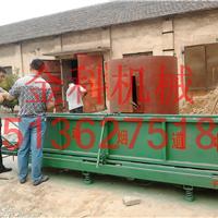 供应烟道机|水泥烟道机|机制烟道机