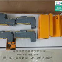 供应X20DC1198贝加莱计数器模块