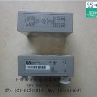 供应贝加莱UPS电池9A0100.12