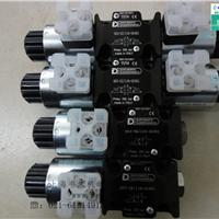 迪普马流量控制阀RPC1-22/T3/M/41