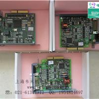 供应8CE010.12―1奥地利贝加莱电机电缆
