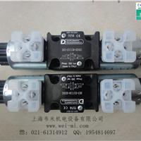 DSE3-A08/10N-D24K1迪普马方向阀上海韦米