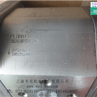 供应VPPL-036PC5-R00S/10N 迪普马液压泵