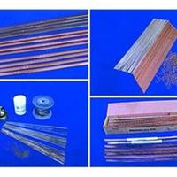 供应正品斯米克Z508镍铜铸铁电焊条