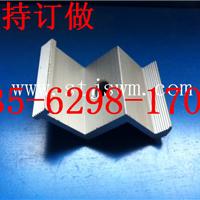 铝合金光伏组件中压块边压块