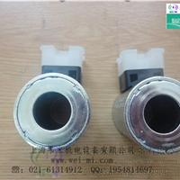 供应力士乐电磁阀线圈R900210635
