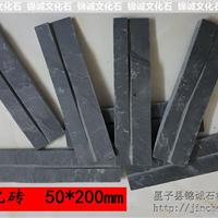 供应青石板  文化砖