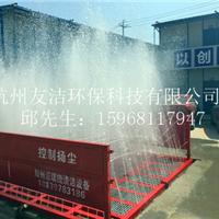 供应杭州建筑工地专用洗车机