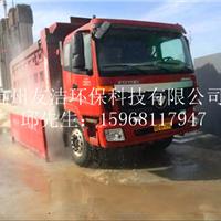 供应温州工程车辆洗轮机