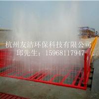 供应宁波渣土车洗车机,工地自动洗轮机