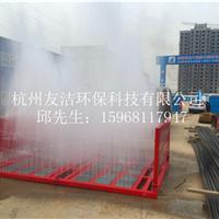 供应杭州建筑工地冲洗设备厂家直销