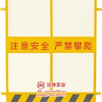 供应电梯井口防护门/电梯井口防护门批发