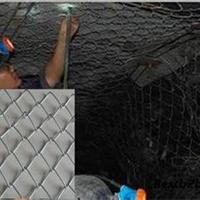 大同煤矿专用菱形防护网让家人放心的产品