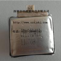 供应KJ405T-K识别卡电池 CP1202425电池