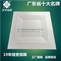 供应铝扣天花板 幕墙铝单板 方通格栅