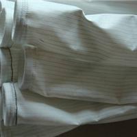 供应除尘布袋怎么制作才合理除尘布袋哪家好