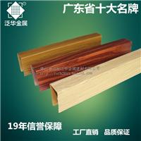 供应外墙氟碳铝单板氟碳涂料幕墙铝单板