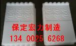 清苑县高庄宏力模盒模具加工厂