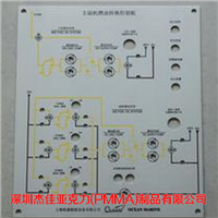 供应亚克力PVC PC面板家电面板触控按钮式
